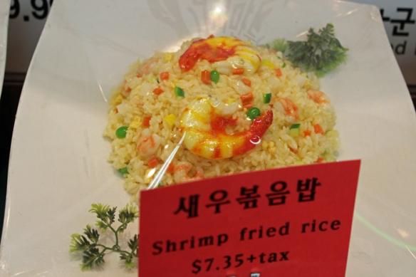 אורז ושרימפס