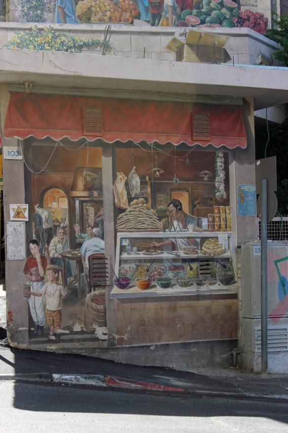 פרט נוסף בציור הקיר בכניסה למחנה יהודה